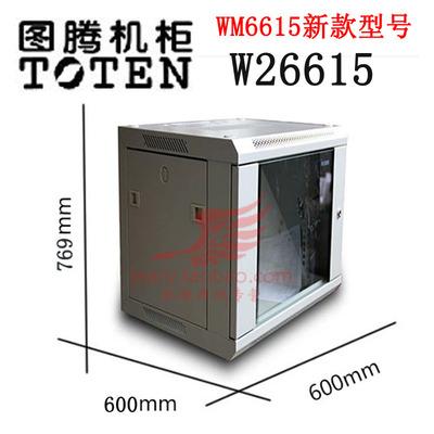 正品圖騰機櫃15u WM6615加深型網路掛牆櫃交換機監控機櫃W26615