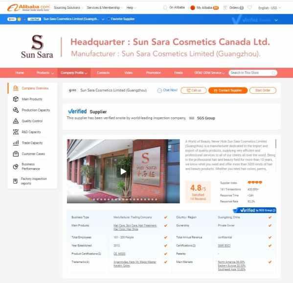 Alibaba Minisite storefront