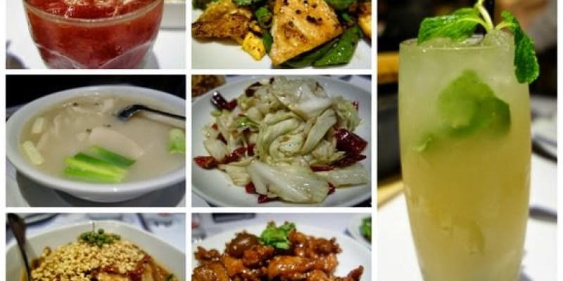 【台北】開飯川食堂.開飯囉!連鎖川菜餐廳