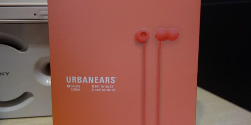 [開箱]瑞典URBANEARS BAGIS 耳塞式耳機 珊瑚粉