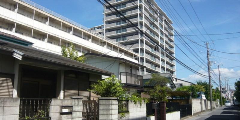 日本Day135|宿舍大掃除,混亂搬家記