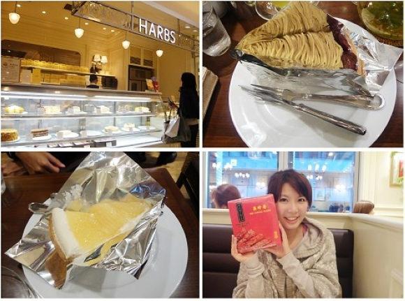日本Day79 東京趴趴走之好友相見.甜點名店HARBS