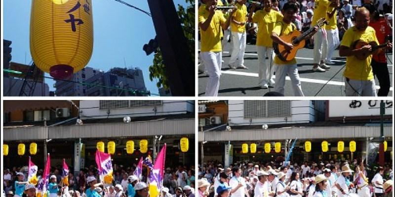 日本Day43|淺草之好詭異的巴西嘉年華