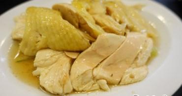 【台北 石牌】新婦海南雞飯.脆皮烤鴨飯.平價星馬料理