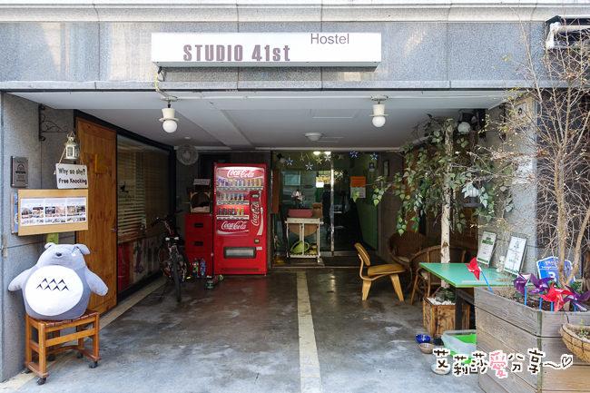 【首爾】Studio 41st hostel.弘大住宿推薦.溫馨舒適的小家