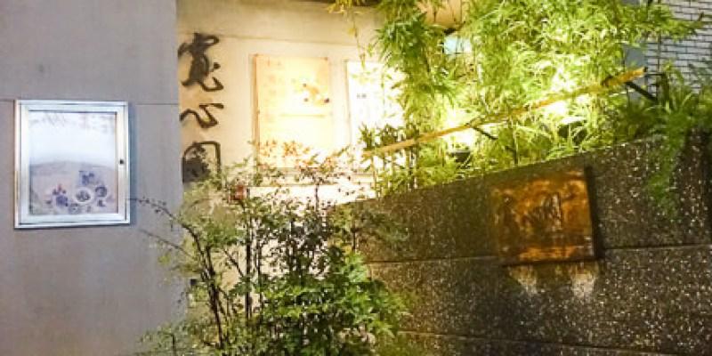【天母】寬心園.中國禪風雅致蔬食館.從美食療癒身心