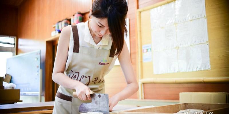 日本。大分 石臼亭蕎麥麵製作體驗。道之驛站 耶馬トピア(體驗資訊詳見文末)