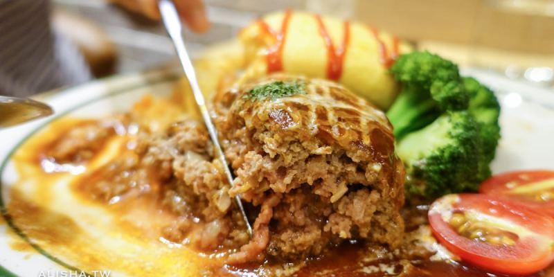 芝山美食|口口幸福Siawase in coco 多汁的牛肉漢堡排歐姆蛋包飯
