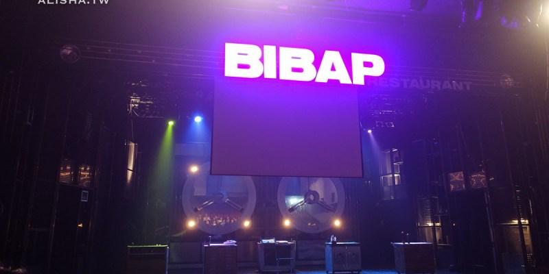 首爾|拌飯秀BIBAP 結合Beatbox.武術.合唱共同演繹料理舞台秀 笑聲不斷絕無冷場
