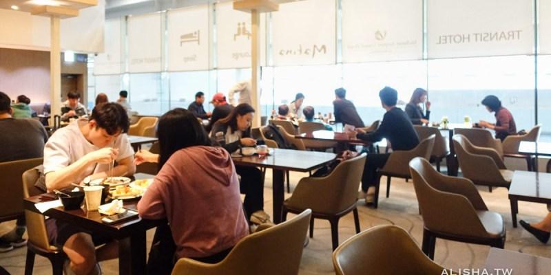 JCB旅行必備! 免費使用40個亞洲機場貴賓室(2019.5.30更新)