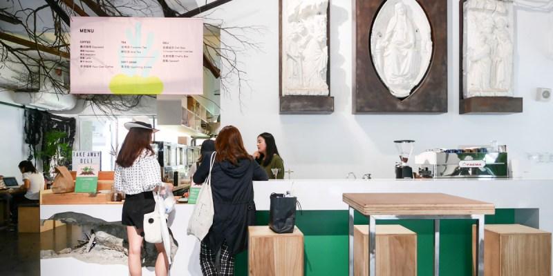 台北|熱帶Tropical Deli Café 廢墟美學中煥發的新能量。都市野餐提案
