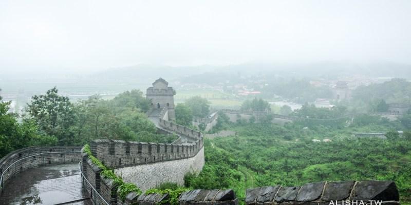 虎山長城|萬里長城東端起點 中朝邊境咫尺相望