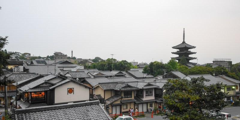 SLOW JET COFFEE 高台寺|眺望五重塔.二年坂的咖啡館