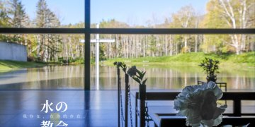 北海道|TOMAMU 水之教堂・崇拜MV拍攝地