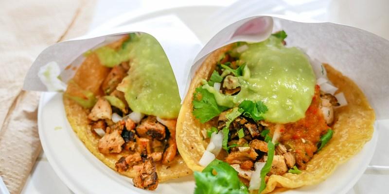 紐約美食|Los Tacos No.1 紐約人都瘋的墨西哥料理