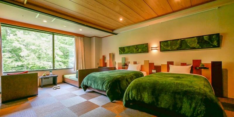 日本青森|奧入瀨溪流飯店:苔蘚主題房 & 溪流和室