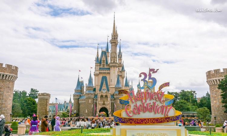 東京迪士尼度假區 35週年慶・絕不能錯過的特色活動、限定商品精選