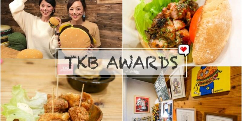 武雄溫泉 TKB AWARDS 傳說中最好吃的九州漢堡?!