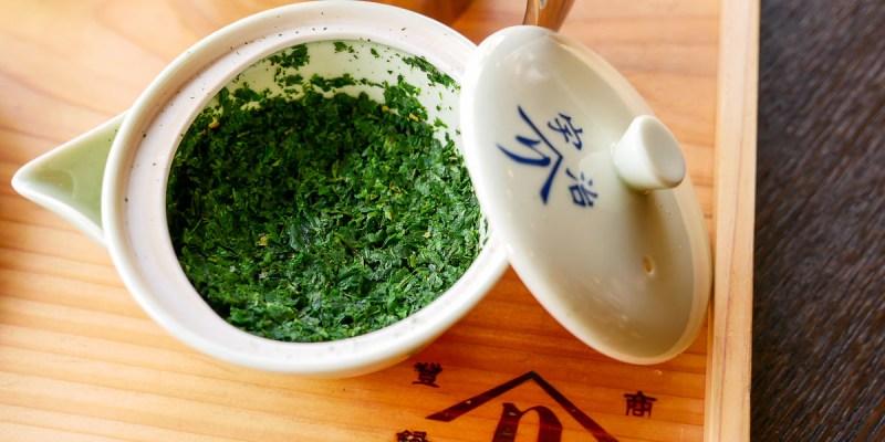 宇治本店茶寮|辻利兵衛。茶問屋,體驗正統的抹茶文化