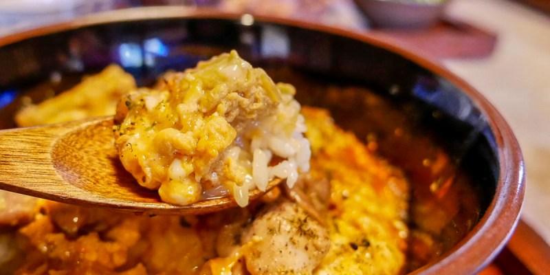 裏京都・福知山市 是咖啡館也是餐廳,柳町絕品親子丼