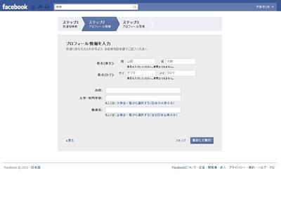facebook封面照片設定|- facebook封面照片設定| - 快熱資訊 - 走進時代
