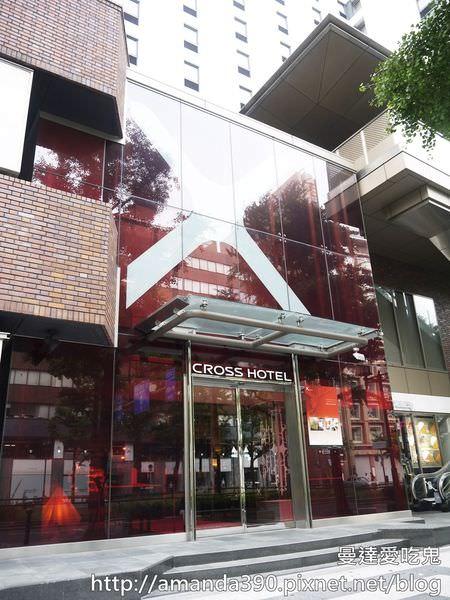 【大阪住宿】心齋橋 Cross Hotel Osaka 十字酒店。1分鐘抵達逛街天堂的優質住宿。大阪飯店|道頓崛