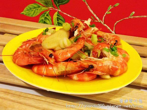 【手作料理】食譜。啤酒蝦。讓另一半對你刮目相看的吮指美味。蝦料理