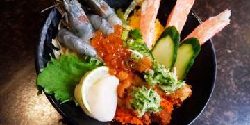 平價澎派生魚片丼我的愛。金山街人氣店家。築地鮮魚。新竹美食|園區|丼飯|鰻魚飯