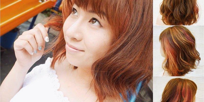 【台中美髮】HAPPY HAIR(大里店)。正咩巧手設計師 Nina 推薦。夏日俏麗粉紅髮大變身!