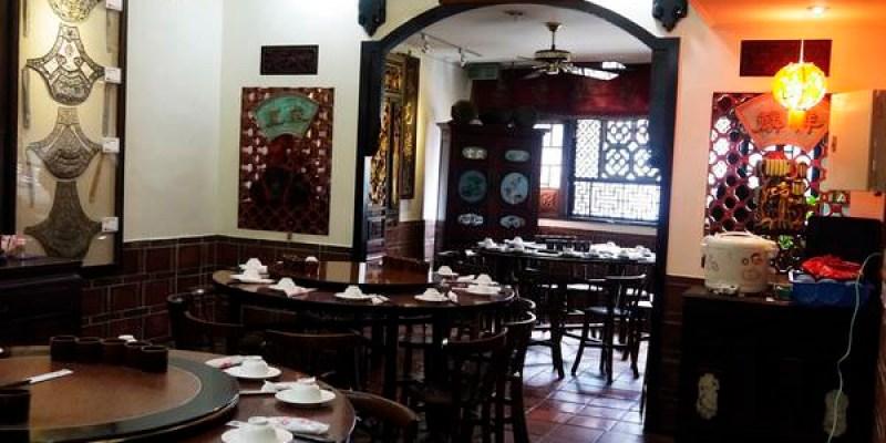 光復路人氣餐廳幸福家常味。傳家生活小館。近老爺酒店 園區 關新路 客家菜