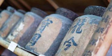 【台南美食】振發百年茶莊 since 1860。台南伴手禮三角立體茶包|茶葉|茶行|百年老店