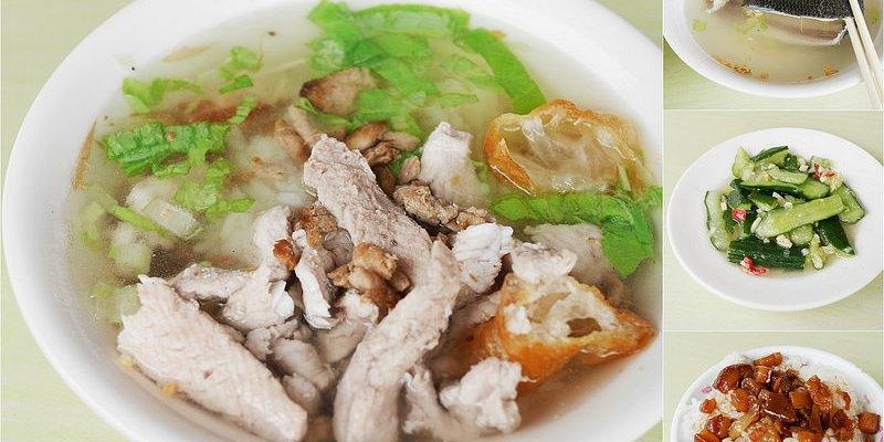 【台南美食】七海魚肚專賣店。道地台南人的早點。虱目魚粥|台南小吃|台南東區
