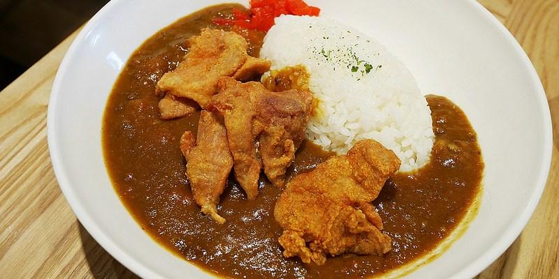 【新竹美食】東區 キナヤ咖哩工房 Kinaya Curry ● 關新路住宅區道地日式咖哩 ● 同場加映竹東蘑菇屋!❤❤