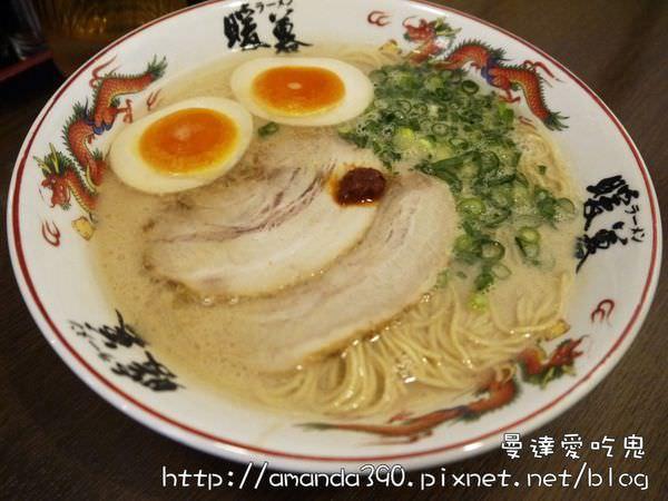 【沖繩美食】暖暮拉麵。香香芝麻拉麵好滋味。OTS租車OKINAWA輕鬆GO!