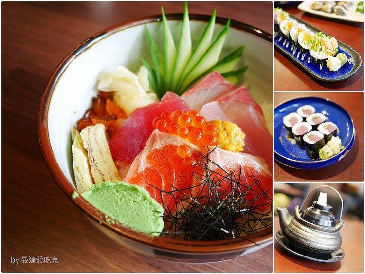 【台南美食】金田食堂。極品炙燒鮭魚腹壽司。心心念念的濃郁新鮮味|大橋國中|東橋|永康美食