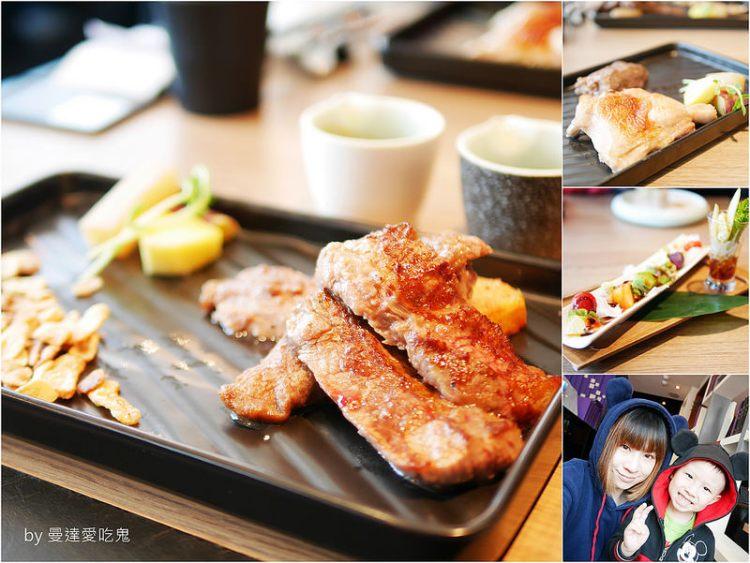 【台南美食】陶板屋和風創作料理(台南勝利店)。吃不膩的個人最愛。香蒜瓦片牛肉大推!壽星優惠|牛排|成大
