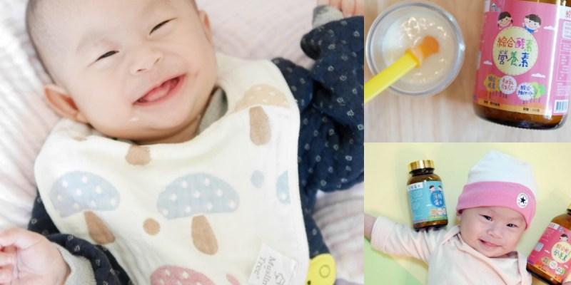 【開箱】Pandababy 綜合酵素營養素粉/藻精蛋白粉。鑫耀生技。寶寶的全方位營養補給