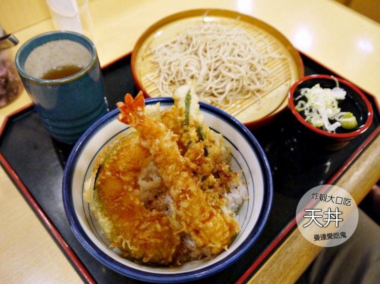 【東京美食】天丼てんや(上野店)。不容錯過之必吃天婦羅丼飯。連鎖店也有大驚喜!