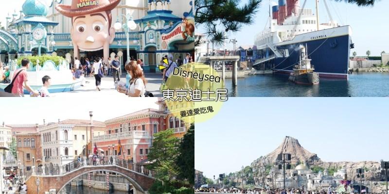 跟達菲熊一起吃飯。東京迪士尼海洋 Tokyo DisneySea 我來啦!大人小孩都high翻。親子景點 |東京景點|遊樂園