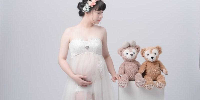 【台南孕婦寫真】留下一輩子難忘的美好與感動。愛情街角婚禮婚紗影像工作室。孕期33週|台南北區|台南攝影