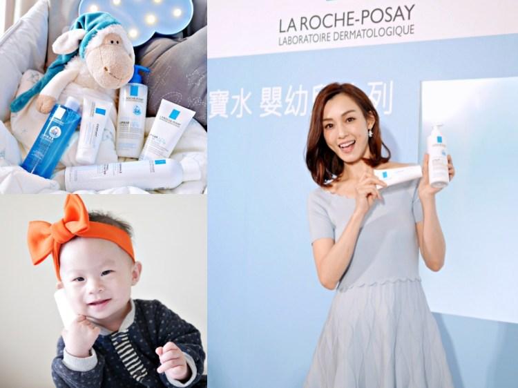 【育兒開箱】媽媽包裡必備好用屁屁膏。理膚寶水嬰幼兒全面修復霜B5。尿布疹修復|異味性皮膚炎