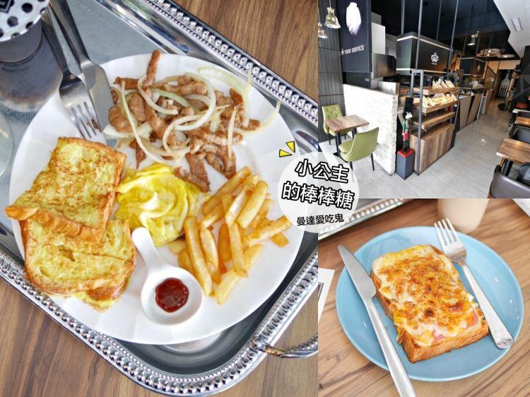 【台南美食】小公主的棒棒糖。隱身於巷弄的少女系早餐店。台南仁德區|台南早午餐