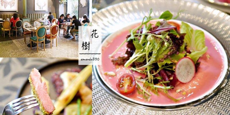 【高雄美食】花樹全食物餐廳。視覺與味覺的極致饗宴。高雄鼓山區 高雄美術館 壽星優惠