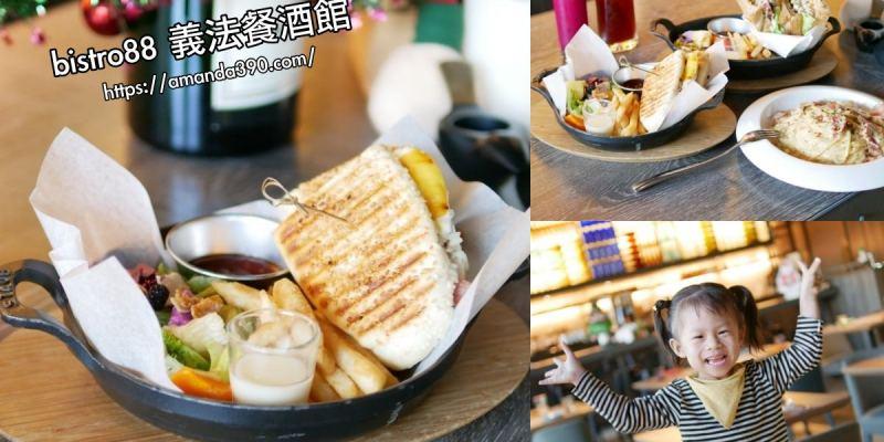 【台南美食】bistro88 義法餐酒館。在酒吧享用愜意早午餐。新光三越|台南中西區