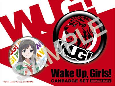 【画像】あみあみ新作フィギュア予約開始速報:Wake Up,Girls!(ウェイクアップガールズ) 缶バッジセット 1 島田真夢