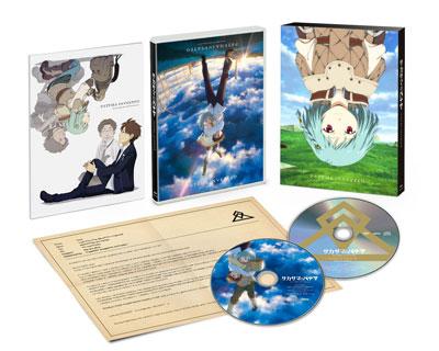 【画像】あみあみ新作フィギュア予約開始速報:BD サカサマのパテマ Blu-ray 限定版