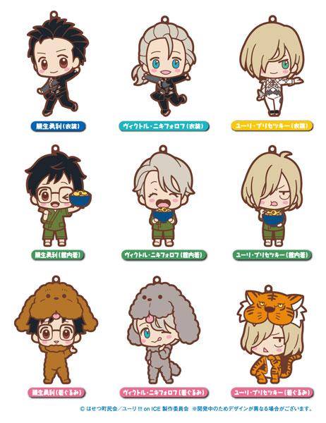 ユーリ!!! on ICE ちょこかわラバーストラップ 9個入りBOX アニメ・キャラクターグッズ新作情報・予約開始速報