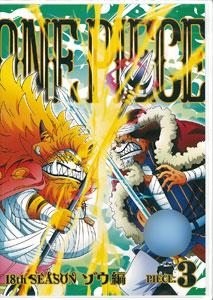 DVD ONE PIECE ワンピース 18THシーズン ゾウ編 PIECE.3 アニメ・キャラクターグッズ新作情報・予約開始速報