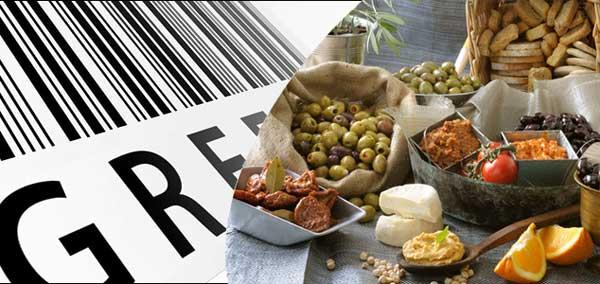 Ελληνικό Προϊόν 2