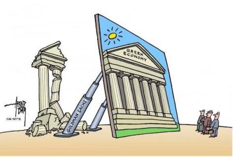 Οικονομία Ελλάδας